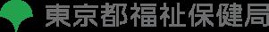 子育て支援情報一覧のロゴ画像